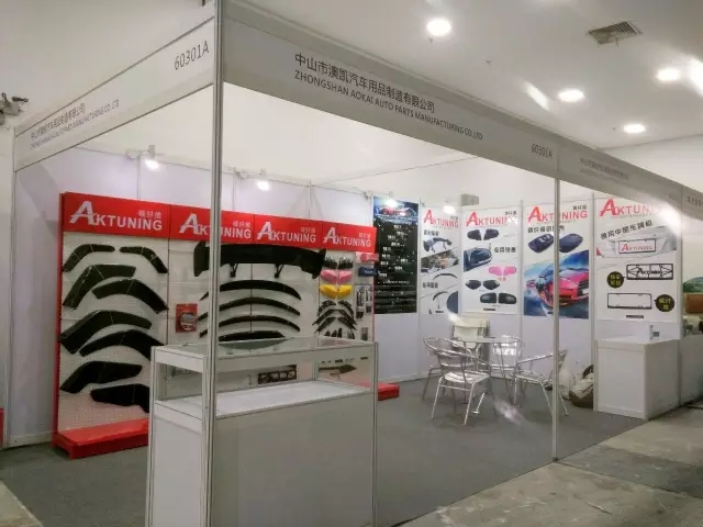 AAITF shenzhen autumn show, AKTUNING in here waiting for you